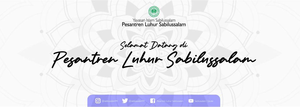 Sejarah Singkat Sabilussalam